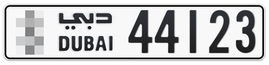 * 44123 - Plate numbers for sale in Dubai