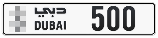 * 500 - Plate numbers for sale in Dubai