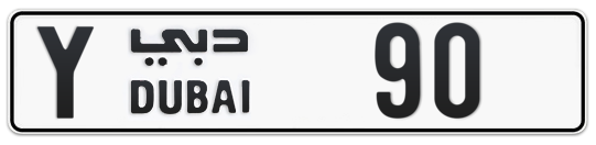Y 90 - Plate numbers for sale in Dubai