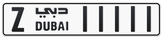 Z 11111 - Plate numbers for sale in Dubai