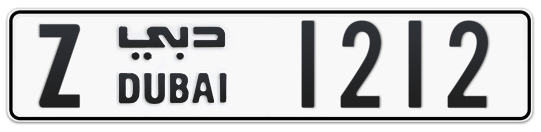Z 1212 - Plate numbers for sale in Dubai