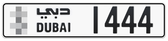 * 1444 - Plate numbers for sale in Dubai