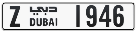 Z 1946 - Plate numbers for sale in Dubai