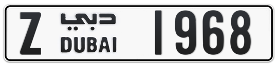 Z 1968 - Plate numbers for sale in Dubai