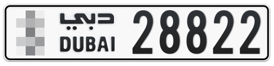 * 28822 - Plate numbers for sale in Dubai