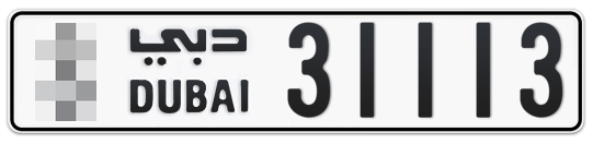* 31113 - Plate numbers for sale in Dubai