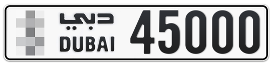 * 45000 - Plate numbers for sale in Dubai