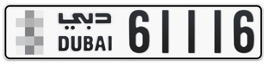 * 61116 - Plate numbers for sale in Dubai