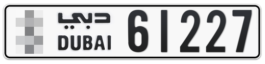 * 61227 - Plate numbers for sale in Dubai