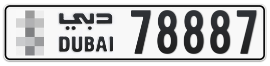 * 78887 - Plate numbers for sale in Dubai