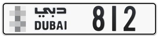 * 812 - Plate numbers for sale in Dubai