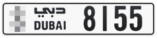 * 8155 - Plate numbers for sale in Dubai