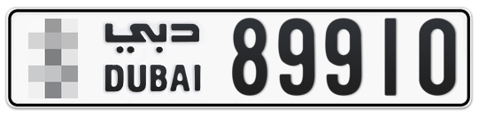 Dubai Plate number  * 89910 for sale on Numbers.ae