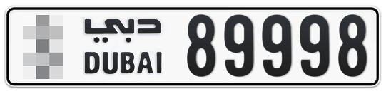 * 89998 - Plate numbers for sale in Dubai