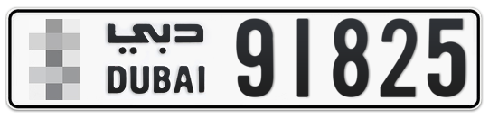 * 91825 - Plate numbers for sale in Dubai