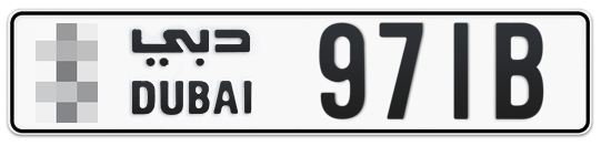 * 971B - Plate numbers for sale in Dubai