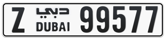 Z 99577 - Plate numbers for sale in Dubai
