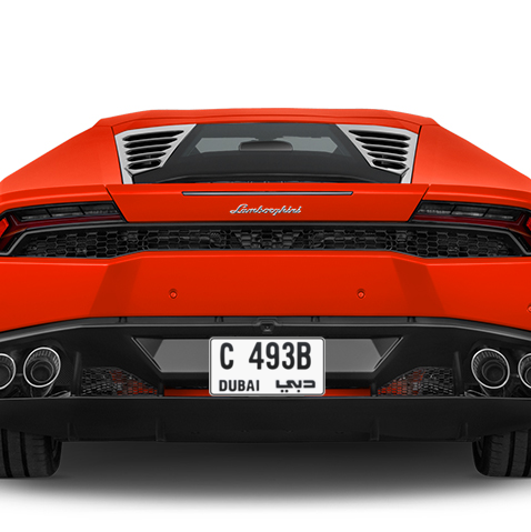 Dubai Plate number C 493B for sale - Short layout, Сlose view
