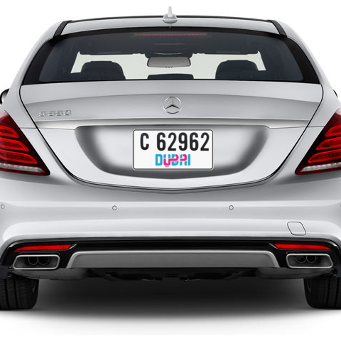 Dubai Plate number C 62962 for sale - Short layout, Dubai logo, Сlose view
