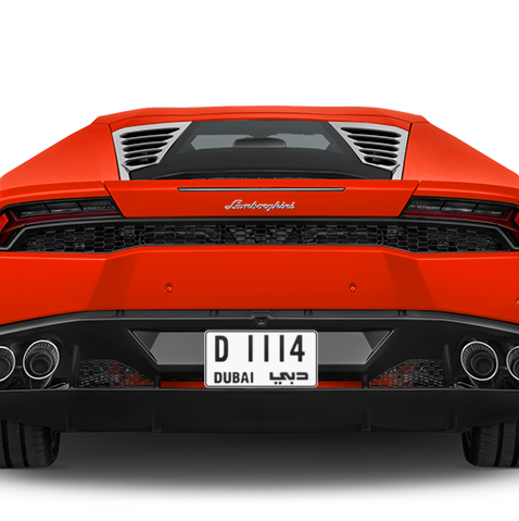 Dubai Plate number D 1114 for sale - Short layout, Сlose view