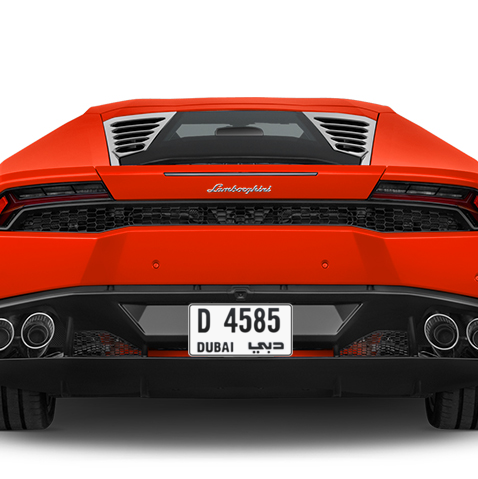 Dubai Plate number D 4585 for sale - Short layout, Сlose view