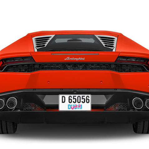 Dubai Plate number D 65056 for sale - Short layout, Dubai logo, Сlose view