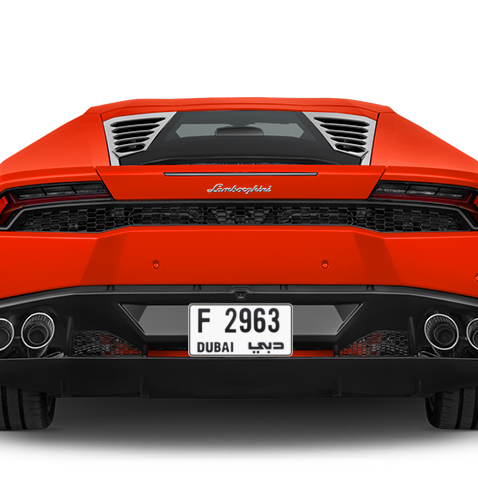 Dubai Plate number F 2963 for sale - Short layout, Сlose view