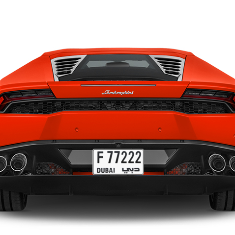 Dubai Plate number F 77222 for sale - Short layout, Сlose view