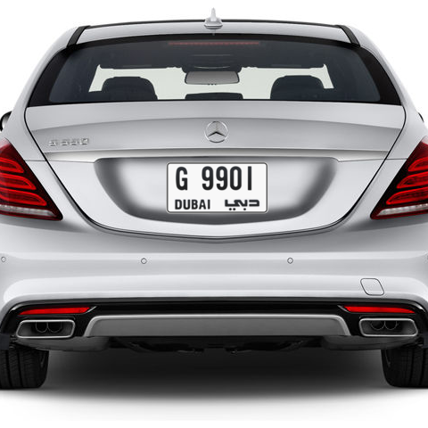 Dubai Plate number G 9901 for sale - Short layout, Сlose view
