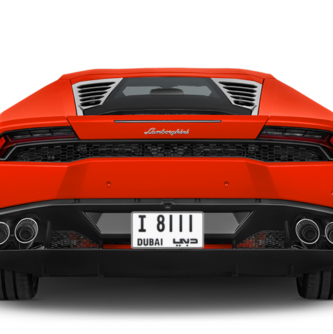 Dubai Plate number I 8111 for sale - Short layout, Сlose view