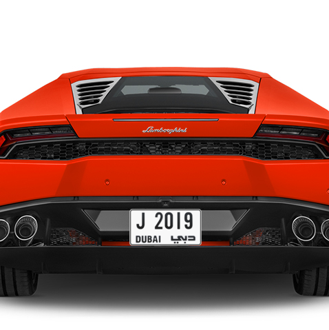 Dubai Plate number J 2019 for sale - Short layout, Сlose view