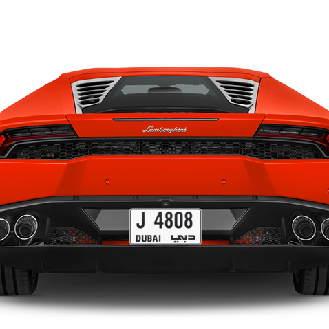 Dubai Plate number J 4808 for sale - Short layout, Сlose view