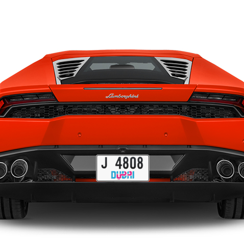 Dubai Plate number J 4808 for sale - Short layout, Dubai logo, Сlose view
