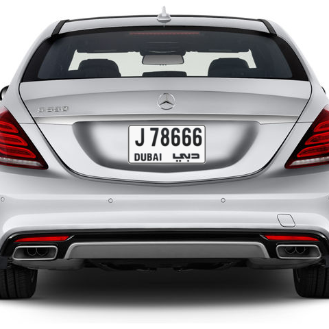 Dubai Plate number J 78666 for sale - Short layout, Сlose view