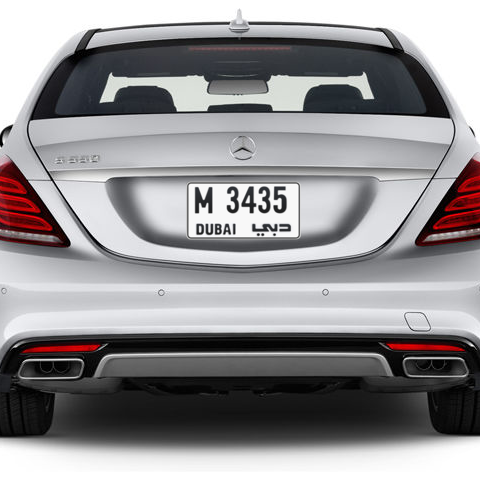 Dubai Plate number M 3435 for sale - Short layout, Сlose view