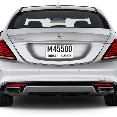 Dubai Plate number M 45500 for sale - Short layout, Сlose view