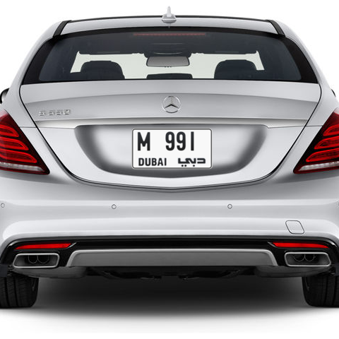 Dubai Plate number M 991 for sale - Short layout, Сlose view