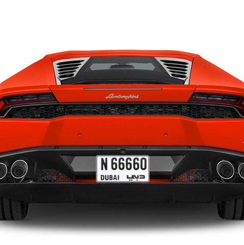 Dubai Plate number N 66660 for sale - Short layout, Сlose view