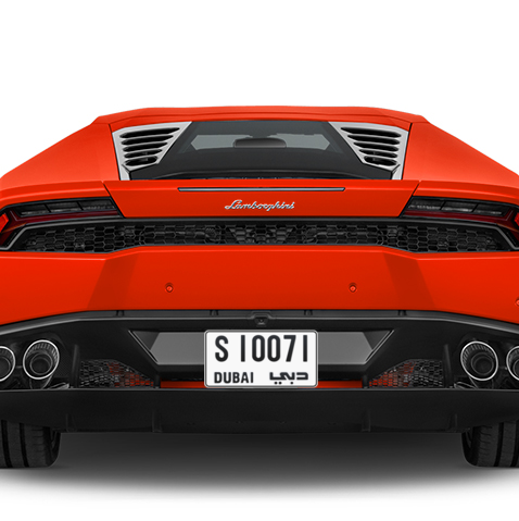 Dubai Plate number S 10071 for sale - Short layout, Сlose view