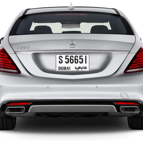 Dubai Plate number S 56651 for sale - Short layout, Сlose view