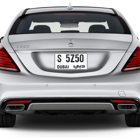 Dubai Plate number S 5Z50 for sale - Short layout, Сlose view