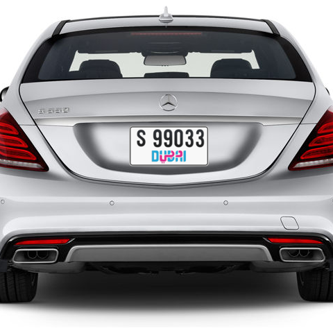 Dubai Plate number S 99033 for sale - Short layout, Dubai logo, Сlose view