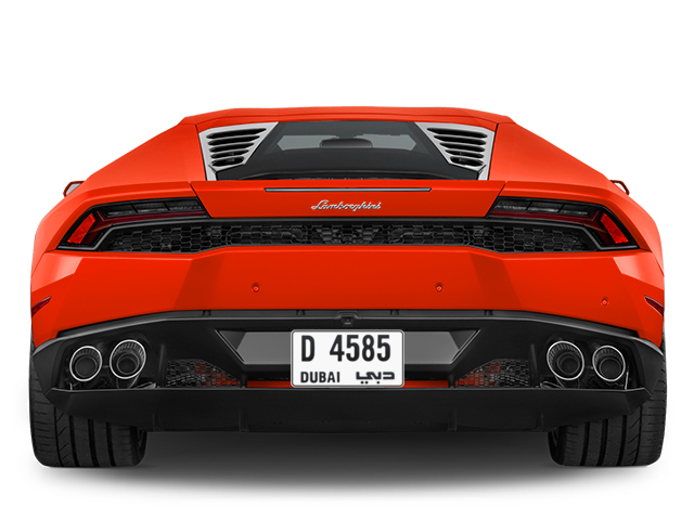 Dubai Plate number D 4585 for sale - Short layout, Full view