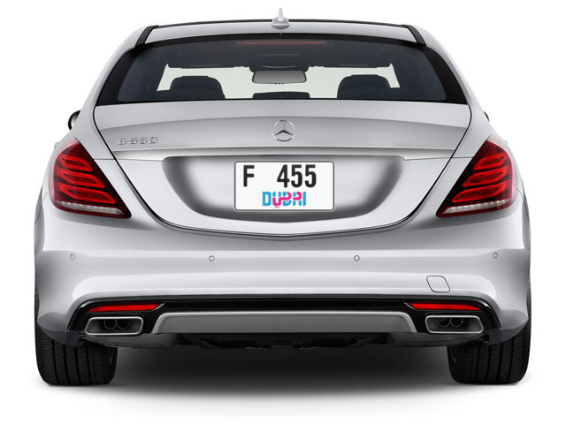 Dubai Plate number F 455 for sale - Short layout, Dubai logo, Full view