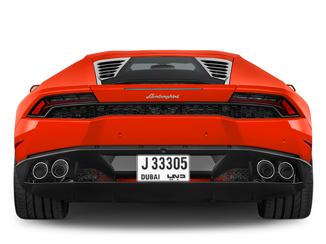 Dubai Plate number J 33305 for sale - Short layout, Full view