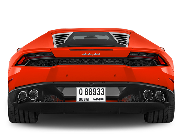 Dubai Plate number Q 88933 for sale - Short layout, Full view