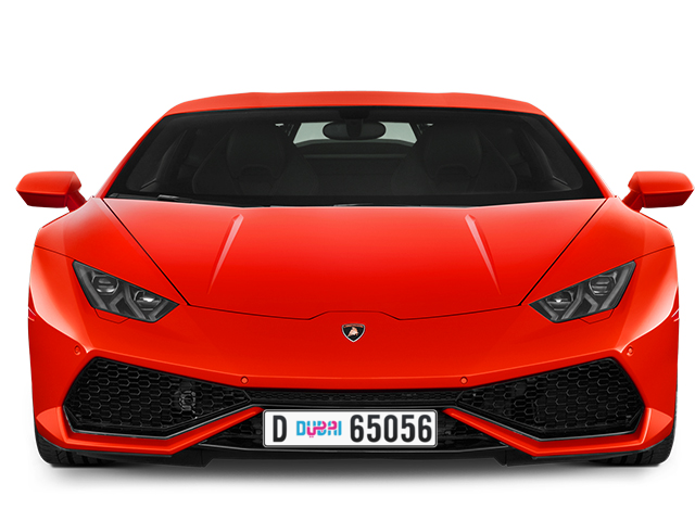Dubai Plate number D 65056 for sale - Long layout, Dubai logo, Full view