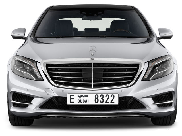 Dubai Plate number E 8322 for sale - Long layout, Full view