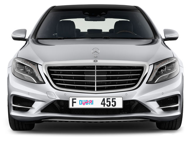 Dubai Plate number F 455 for sale - Long layout, Dubai logo, Full view