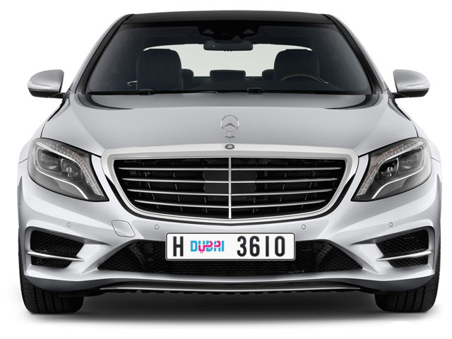 Dubai Plate number H 3610 for sale - Long layout, Dubai logo, Full view